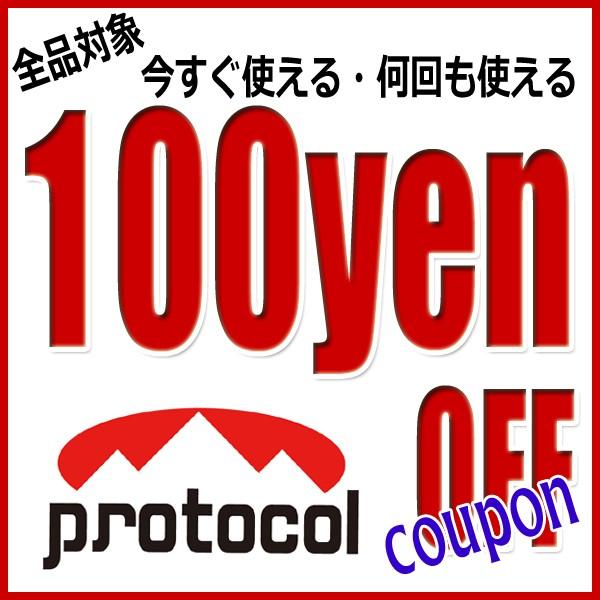 【店内全品対象】合計3,240円以上のご購入で100円OFF!