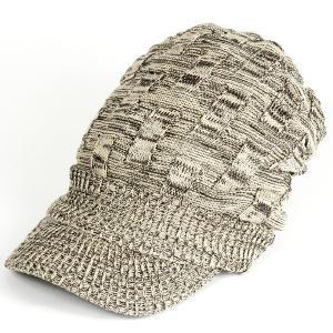 帽子 レディース 春 キャスケット 春夏 メンズ 大きい ニット帽 つば付きニット帽 夏 40代 大きめ コットン クロス編み 送料無料 母の日 ギフト|protocol|16