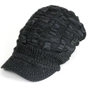 帽子 レディース 春 キャスケット 春夏 メンズ 大きい ニット帽 つば付きニット帽 夏 40代 大きめ コットン クロス編み 送料無料 母の日 ギフト|protocol|19