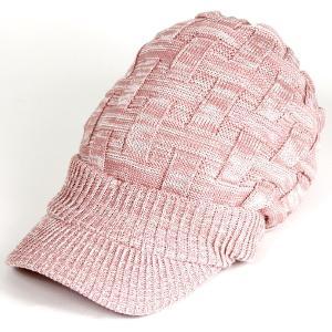 帽子 レディース 春 キャスケット 春夏 メンズ 大きい ニット帽 つば付きニット帽 夏 40代 大きめ コットン クロス編み 送料無料 母の日 ギフト|protocol|27