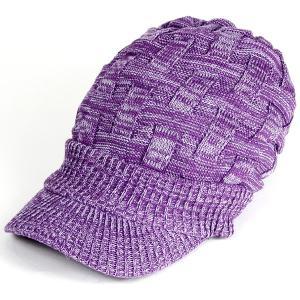 帽子 レディース 春 キャスケット 春夏 メンズ 大きい ニット帽 つば付きニット帽 夏 40代 大きめ コットン クロス編み 送料無料 母の日 ギフト|protocol|28