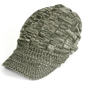 帽子 レディース 春 キャスケット 春夏 メンズ 大きい ニット帽 つば付きニット帽 夏 40代 大きめ コットン クロス編み 送料無料 母の日 ギフト|protocol|31
