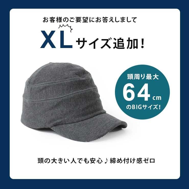 帽子 メンズ 大きいサイズ ワークキャップ 深め レディース  キャップ スウェット XL 春 夏 春夏 送料無料