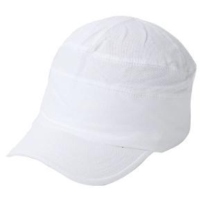帽子 メンズ キャップ 夏用 大きいサイズ ワークキャップ 大きい メッシュ スポーツ 春 夏 春夏 鹿の子 レディース 送料無料 母の日 ギフト|protocol|09