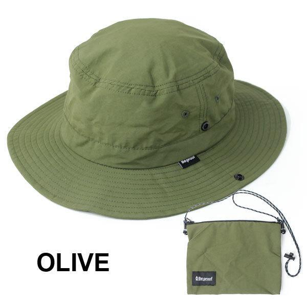 キャンプ 帽子 ハット Be PROOF コットンナイロン アドベンチャーハット / アウトドア ガーデニング 紫外線対策 / 送料無料 protocol 12