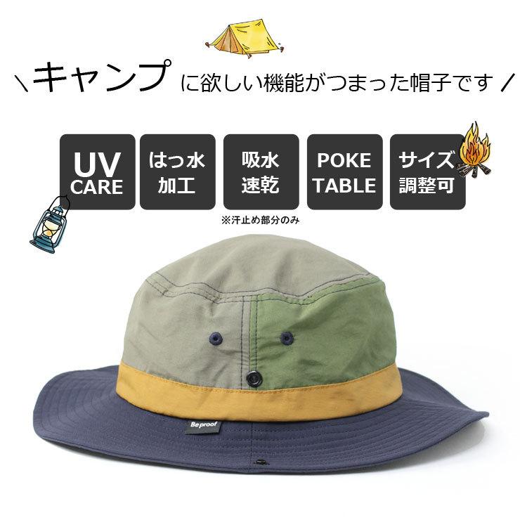キャンプ 帽子 ハット メンズ レディース Be PROOF コットンナイロン アドベンチャーハット / アウトドア 帽子 ガーデニング 紫外線対策 父の日 おまけ付き