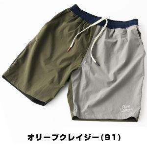 フェス ハーフパンツ メンズ ジムマスター gym master コンフィー ナイロン ショーツ G221611 ショートパンツ 送料無料|protocol|24