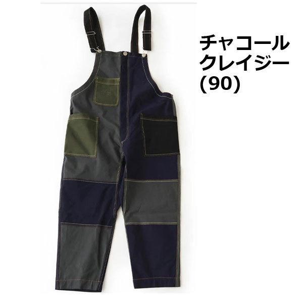 ジムマスター gym master ガーメントウォッシュ オーバーオール G757605 メンズ キャンプ アウトドア ファッション|protocol|16