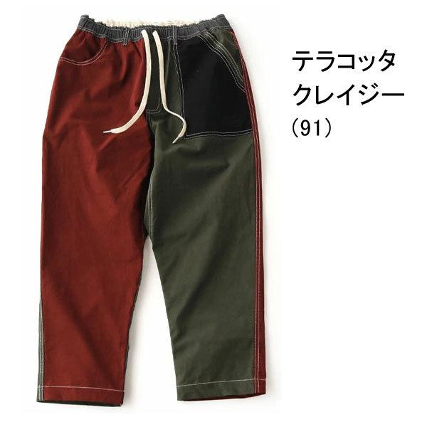 ジムマスター gym master ガーメントウォッシュ マルチポケットパンツ G757607 メンズ キャンプ アウトドア ファッション