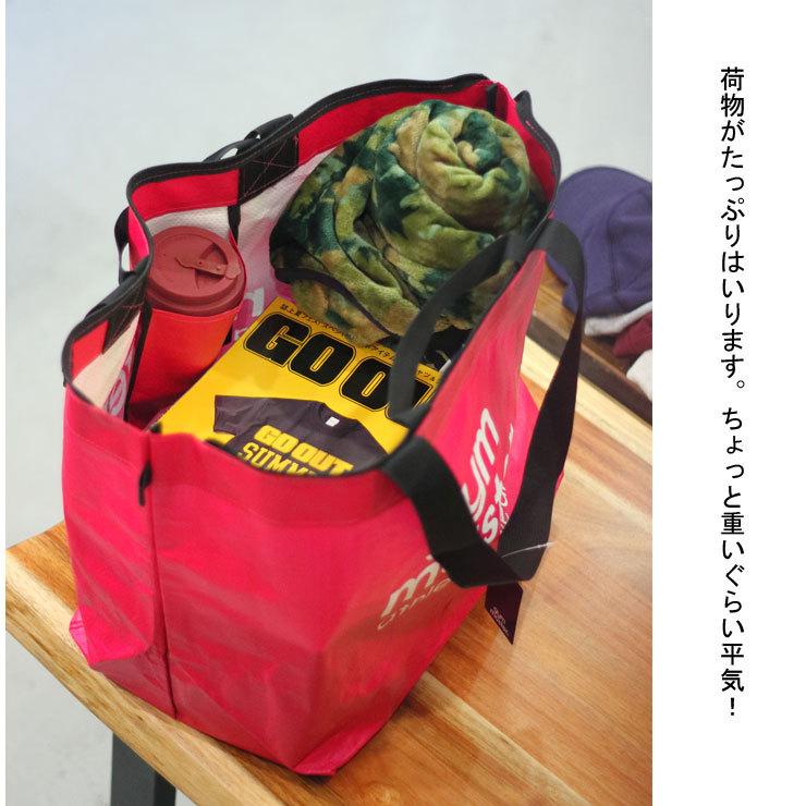 ジムマスター ジャケット メンズ レディース gym master PPトートバッグ G521664 エコバッグ 大きい ショッピングバッグ アウトドア キャンプ