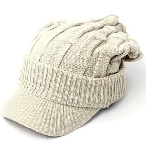 ニット帽 メンズ つば付き 大きい キャスケット レディース 帽子 アクリル クロス編み 送料無料 protocol 10