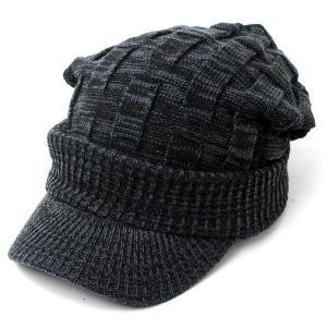 ニット帽 メンズ つば付き 大きい キャスケット レディース 帽子 アクリル クロス編み 送料無料 protocol 18
