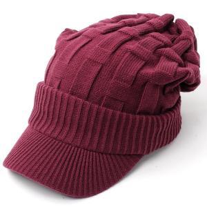 ニット帽 メンズ つば付き 大きい キャスケット レディース 帽子 アクリル クロス編み 送料無料 protocol 13