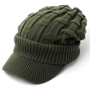 ニット帽 メンズ つば付き 大きい キャスケット レディース 帽子 アクリル クロス編み 送料無料 protocol 16