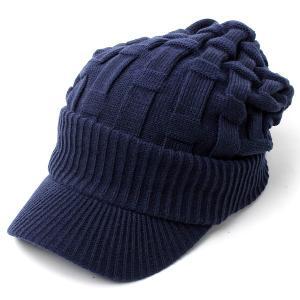 ニット帽 メンズ つば付き 大きい キャスケット レディース 帽子 アクリル クロス編み 送料無料 protocol 15