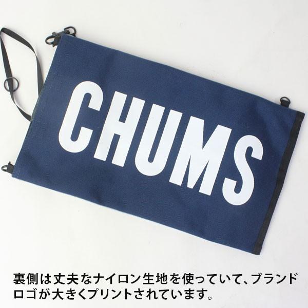 チャムス CHUMS ティッシュ カバー ボックスティッシュカバースウェットナイロン CH60-2693