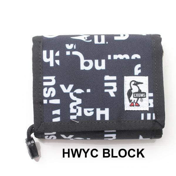 CHUMS チャムス リサイクルマルチウォレット CH60-3141 財布 ウォレット キーケース 定期入れ コインケース お札 ポケット 小銭入れ キャンプ アウトドア
