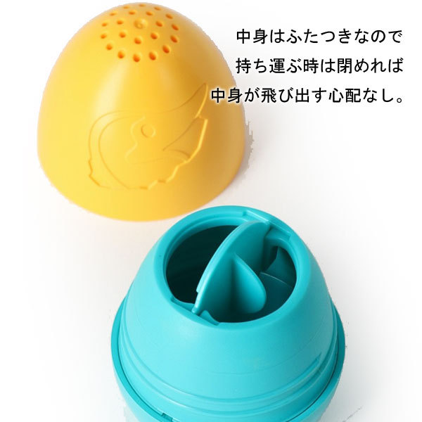 CHUMS ブービーエッグソルト&ペッパー キッチンアクセサリー Booby Egg Salt & Pepper CH62-1456