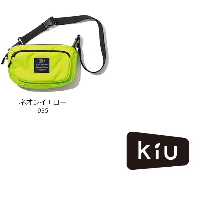 Kiu キウ バッグ 300D フロントポケットミニショルダーバッグ K156 ショルダーバッグ メンズ レディース フェス キャンプ ソロキャンプ ソロキャン