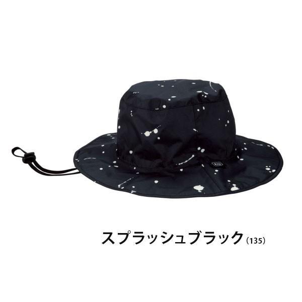キャンプ 服装 女子 春 サファリハット 撥水 レディース 帽子 メンズ Kiu キウ フェス K85 protocol 19