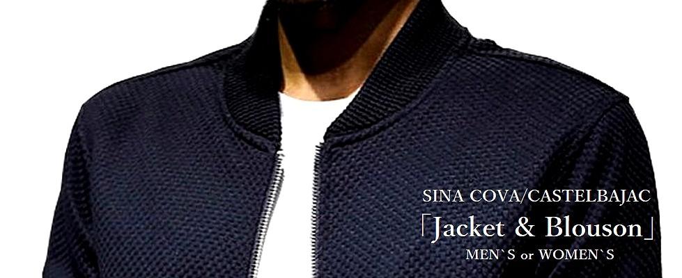 ジャケット/ブルゾン