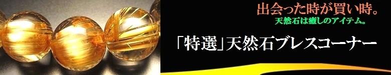 シナコバ・カステルバジャック他・「 ¥10,800以上ご購入で送料無料!」・青森・秋田・岩手・宮城・山形・福島・・群馬・栃木・山梨・茨城・千葉・埼玉・東京・神奈川・長野・新潟・富山・石川・福井・静岡・愛知・三重・岐阜・大阪・和歌山・奈良・京都・滋賀・兵庫・島根・鳥取・山口・広島・岡山・愛媛・香川・高知・徳島・福岡・佐賀・長崎・熊本・大分・宮崎・鹿児島・シナコバ・カステルバジャック他・沖縄・北海道は別途¥1,300が必要です