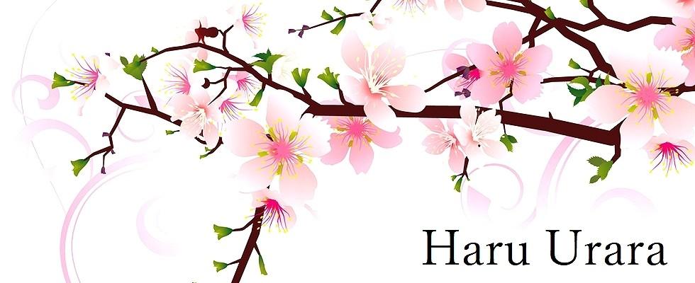 春urara
