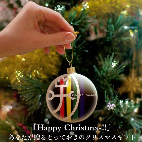 ◆クリスマスカステルバジャックラインナップ