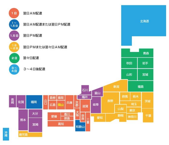 日本地図(日数)