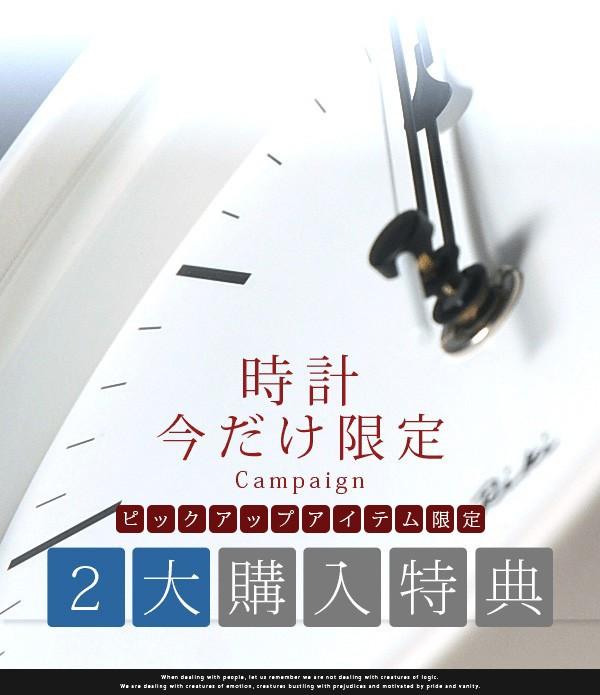 時計限定!2大購入特典サービス