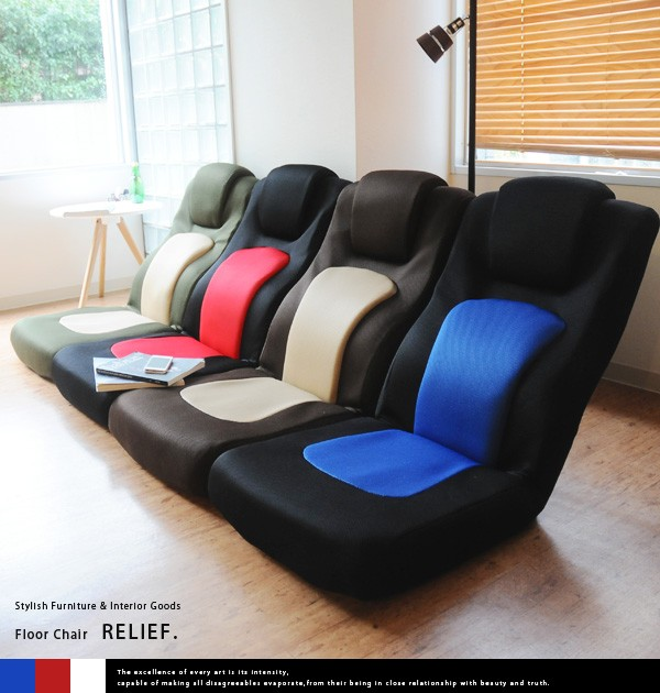 高級シートの様な座り心地を実現した、ハイバック座椅子 Relief(レリーフ)