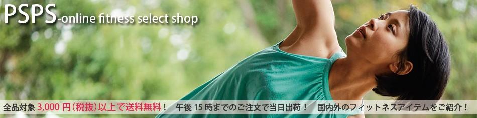 PSPS-YAHOO店