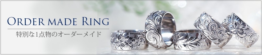 Ordermade Ring