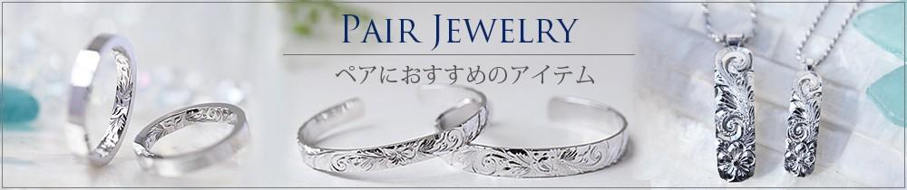 Pair Jewelry