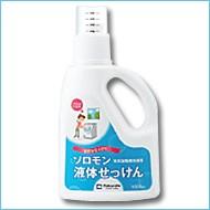 白洋舎 白洋舍 クリーニング せっけん 洗剤 乾燥剤 柔軟剤 はくようしゃ hakuyosha