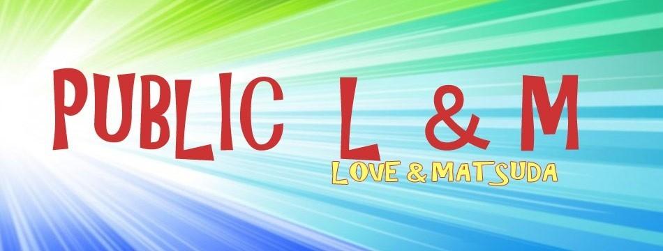 PUBLIC L&M