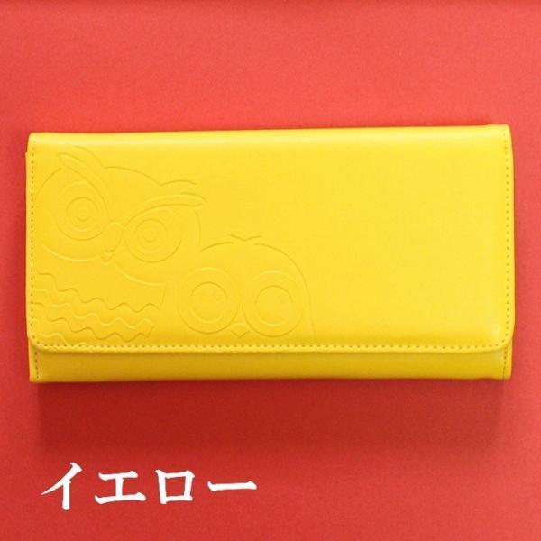 ふくろう長財布 縁起のいい財布 縁起物 財布 レディース 送料無料  長財布 フクロウ柄 父の日