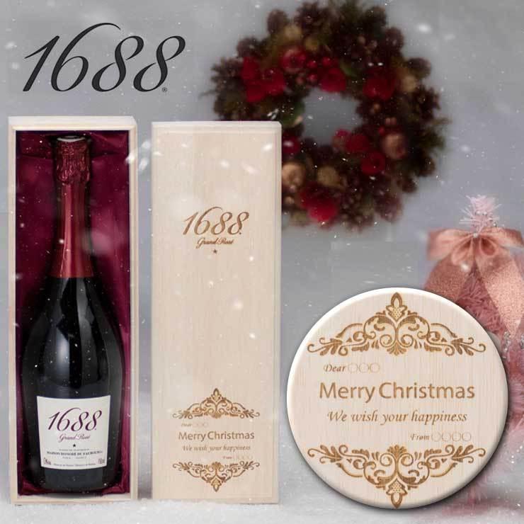 1688クリスマス