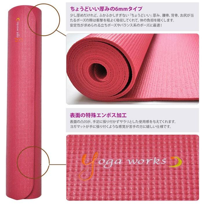 Yoga Works ヨガマット