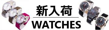 ★新入荷★腕時計!