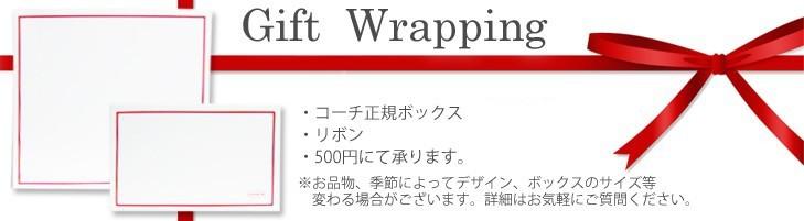 ★ラッピング★