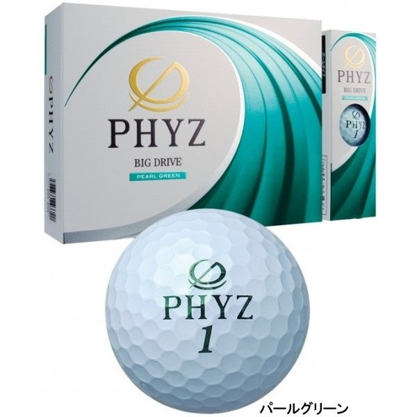 ゴルフボール ブリヂストン ファイズ 1ダース  2017 日本正規品 即納|puresuto|13