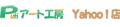 オーダースマホのプチアート工房 ロゴ