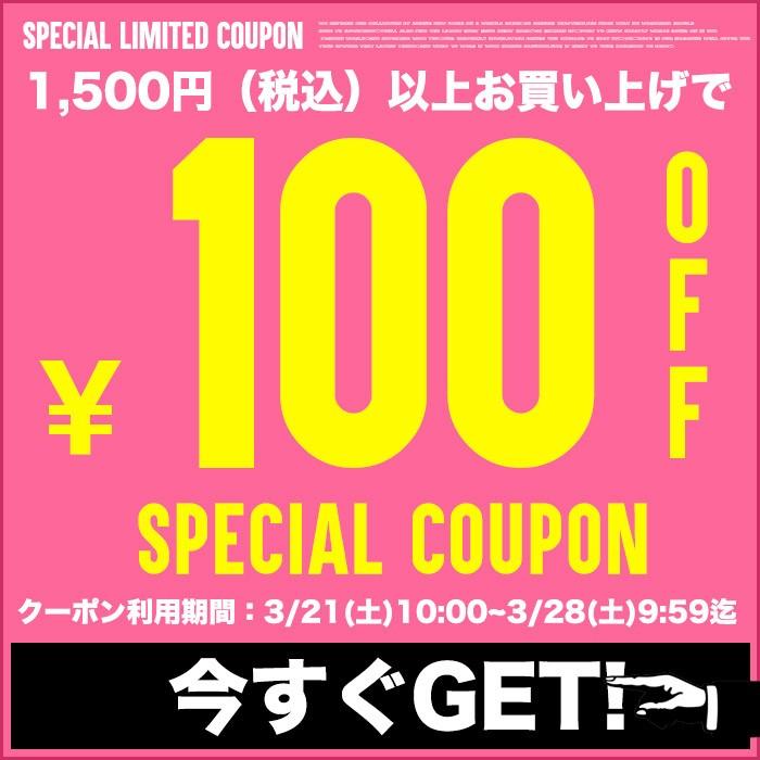 【PUTIMOMO】1,500円以上購入で100円OFFクーポン