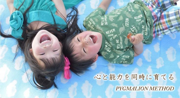 【pygliyahoo!店トップ】