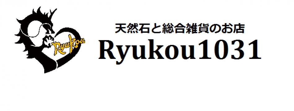 Ryukou1031Yahoo店