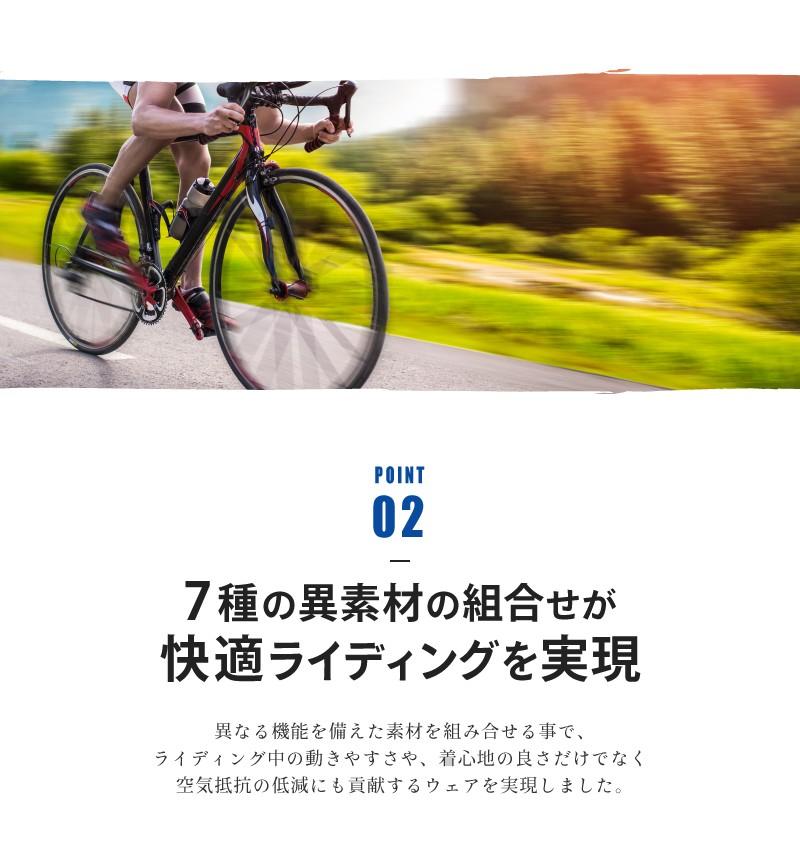 異素材の組合せ,サイクルジャージ,半袖,メンズ,春夏,自転車,ロードバイク,エアロジャージ,サイクルウェア,サイクリング,クロスバイク,LIBIQ(リビック),エアロウィングジャージ