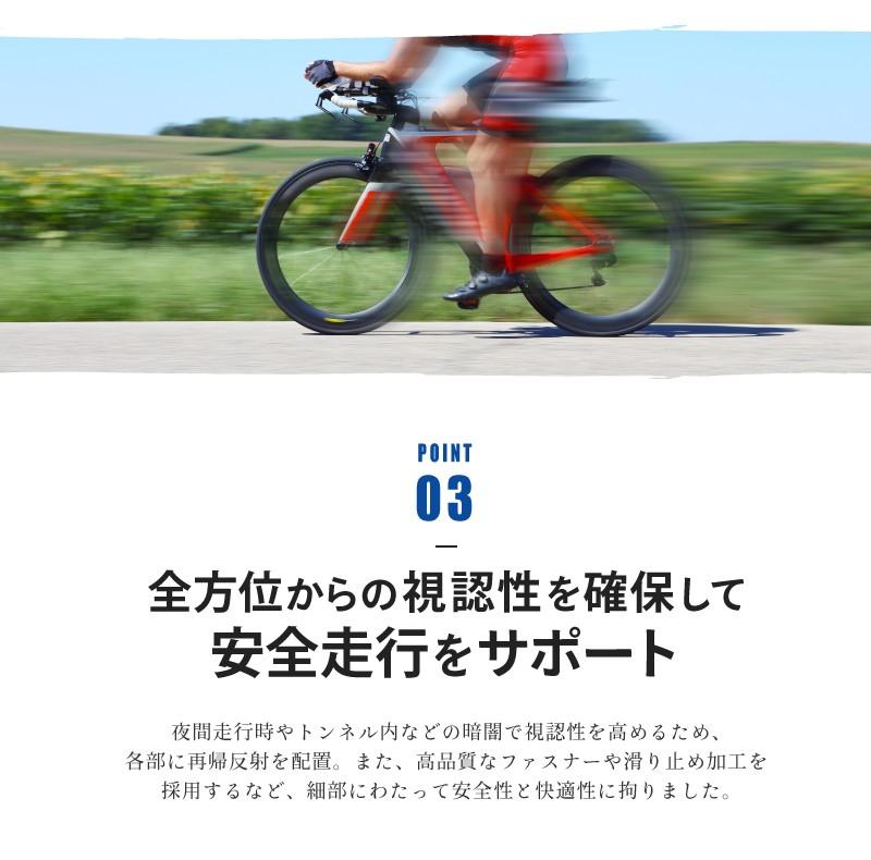再帰反射プリント,夜間の視認性アップ,サイクルジャージ,半袖,メンズ,春夏,自転車,ロードバイク,エアロジャージ,サイクルウェア,サイクリング,クロスバイク,LIBIQ(リビック),エアロウィングジャージ
