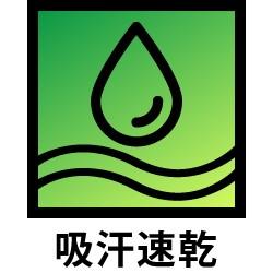BIKOT(ビコット) 水陸両用メンズ半袖 Tシャツの吸汗速乾