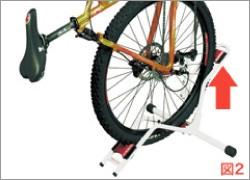 DS-2100 自転車縦置き 後輪をセット